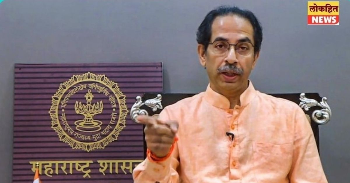 chaityabhumi news